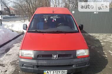 Peugeot Expert пасс. 1999 в Бурштыне