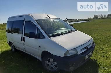 Минивэн Peugeot Expert пасс. 2000 в Березному