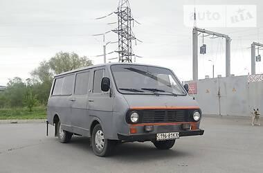 РАФ 2203 1990 в Хмельницком