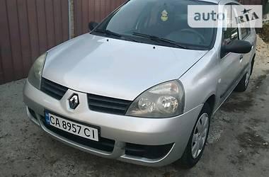 Renault Clio Symbol 2007 в Черкассах