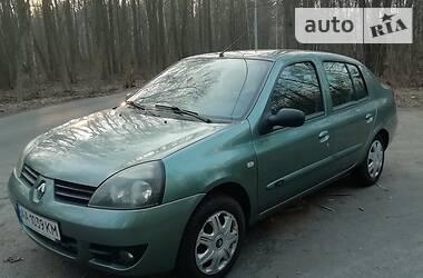 Renault Clio Symbol 2007 в Киеве