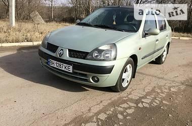 Renault Clio Symbol 2003 в Одессе