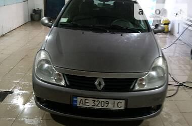 Renault Clio Symbol 2009 в Днепре