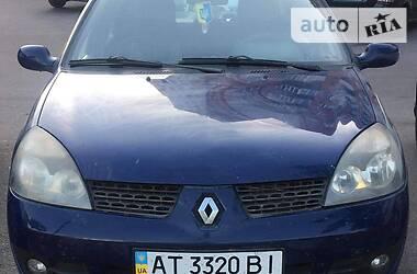 Renault Clio Symbol 2006 в Полтаве