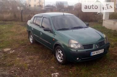 Renault Clio Symbol 2003 в Житомире
