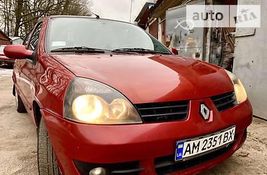 Renault Clio Symbol 2007 в Житомирі