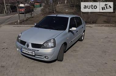 Седан Renault Clio Symbol 2005 в Мариуполе