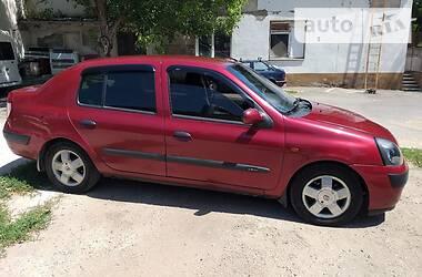 Renault Clio 2002 в Одессе