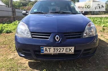 Renault Clio 2007 в Коломые