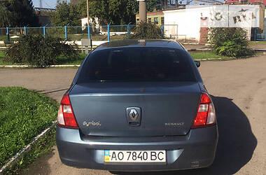 Renault Clio 2007 в Ужгороде