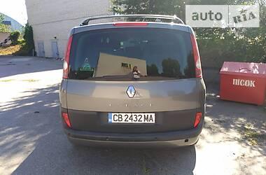 Renault Espace 2004 в Херсоне