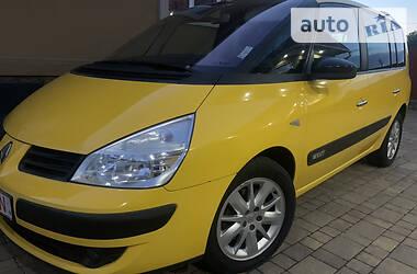 Renault Grand Espace 2008 в Сарнах