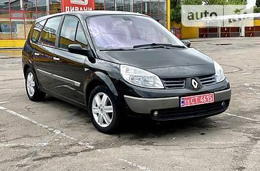 Минивэн Renault Grand Scenic 2005 в Житомире