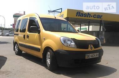 Renault Kangoo пасс. 2008 в Чорткове