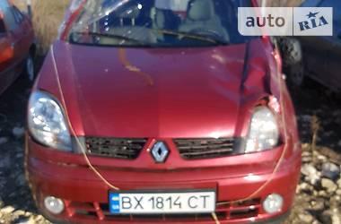 Renault Kangoo пасс. 2007 в Полонном