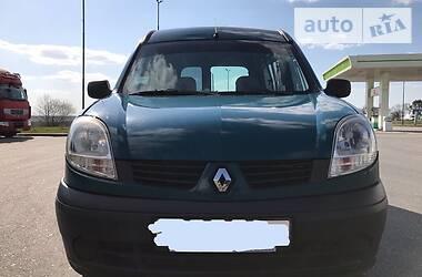 Renault Kangoo пасс. 2006 в Львове