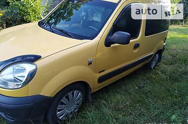 Renault Kangoo пасс. 2007 в Харькове