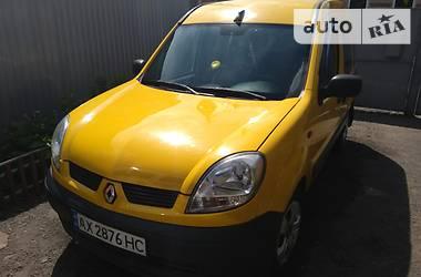 Renault Kangoo пасс. 2003 в Харькове