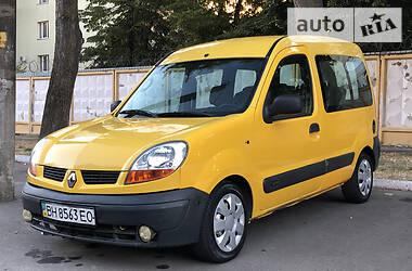 Renault Kangoo пасс. 2005 в Одессе