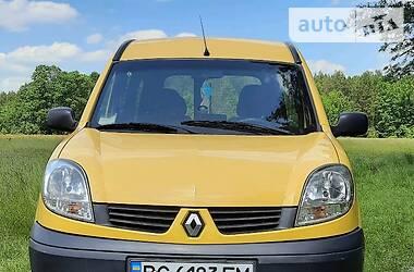 Минивэн Renault Kangoo пасс. 2008 в Бродах