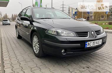 Renault Laguna 2006 в Луцке