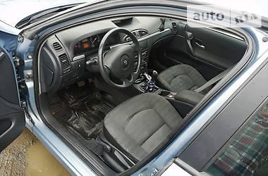 Renault Laguna 2005 в Ужгороде