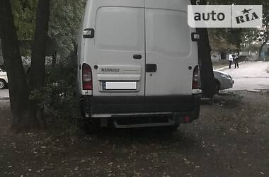 Renault Mascott груз. 2006 в Запорожье