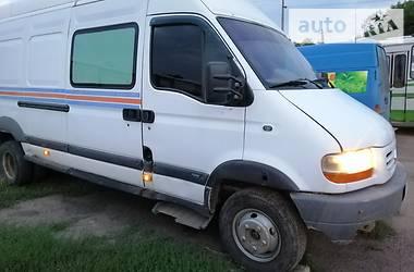 Renault Mascott груз. 2003 в Первомайске