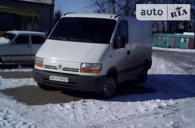 Renault Master груз. 2001 в Белгороде-Днестровском