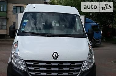 Renault Master груз. 2013 в Хмельницком