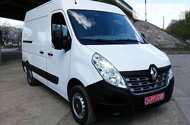 Renault Master груз. 2016 в Полтаве