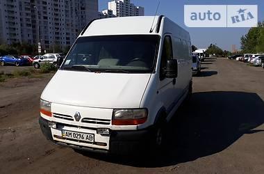 Renault Master груз. 2002 в Киеве