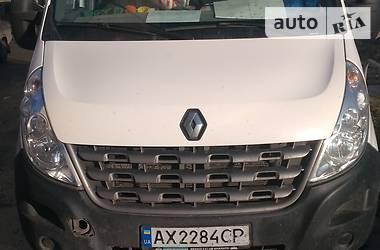 Renault Master груз. 2011 в Харькове