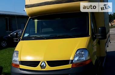 Renault Master груз. 2008 в Нововолынске