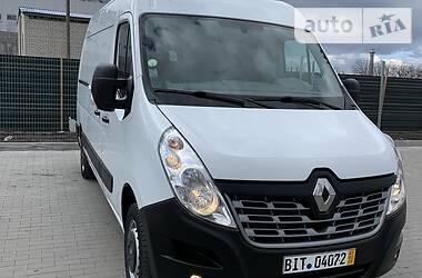 Renault Master груз. 2016 в Киеве