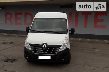 Renault Master груз. 2015 в Львове