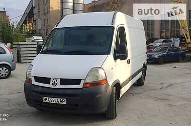 Renault Master груз. 2005 в Киеве