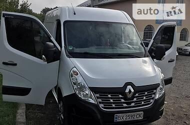 Renault Master груз. 2015 в Каменец-Подольском