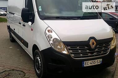 Renault Master груз. 2016 в Владимир-Волынском
