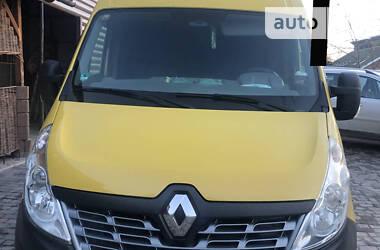 Renault Master груз. 2015 в Чорткове