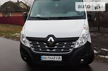Renault Master груз. 2017 в Полтаве