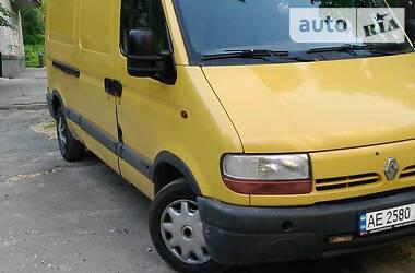 Легковой фургон (до 1,5 т) Renault Master груз. 1997 в Днепре