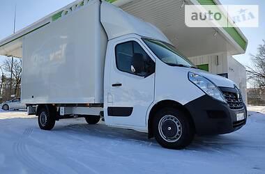 Renault Master груз. 2018 в Стрию