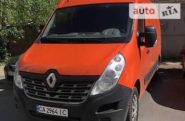 Renault Master груз. 2016 в Черкассах
