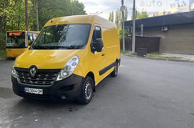 Легковой фургон (до 1,5 т) Renault Master груз. 2017 в Днепре