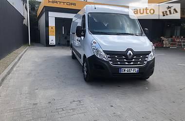 Универсал Renault Master груз. 2017 в Днепре
