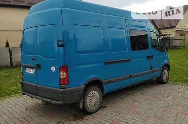 Renault Master пасс. 2005 в Нововолынске