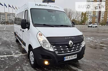 Renault Master пасс. 2019 в Киеве