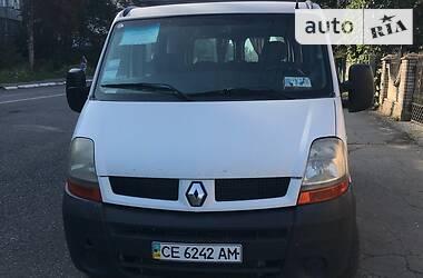 Renault Master пасс. 2005 в Кицмани