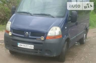 Легковой фургон (до 1,5 т) Renault Master пасс. 2006 в Дрогобыче